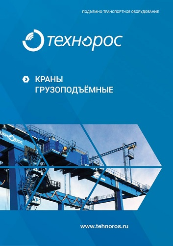 titul_cranes-catalogue.jpg