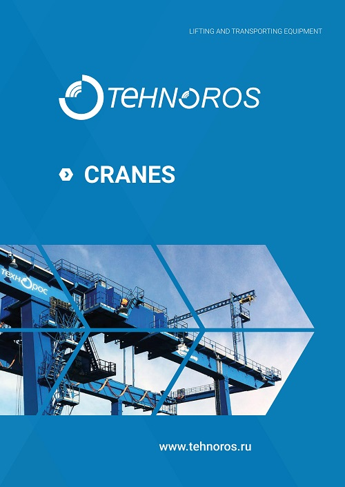 cranes_catalogue.jpg