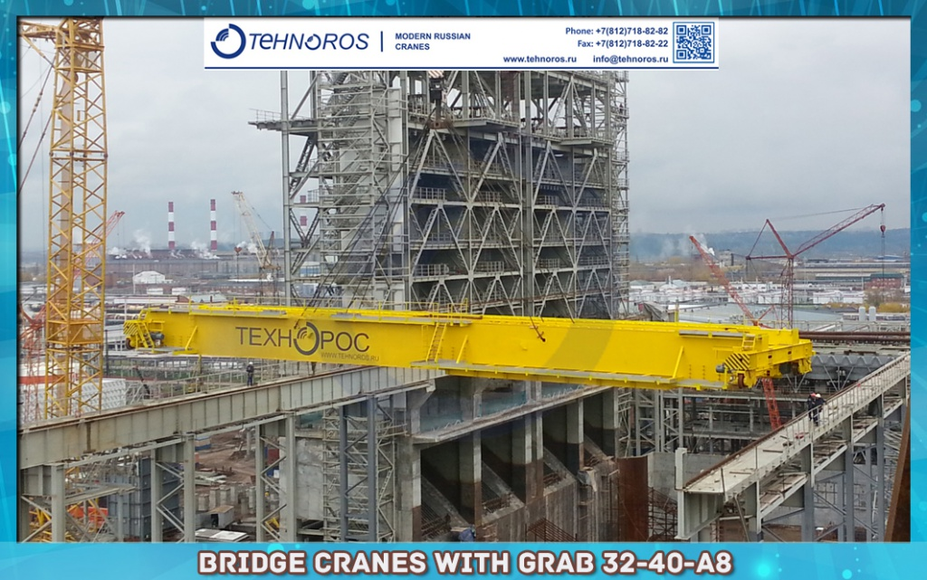 Bridge cranes with grab 32-40-А8